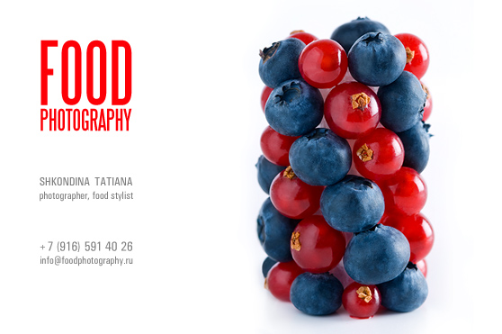 Food photography by Tatiana Shkondina